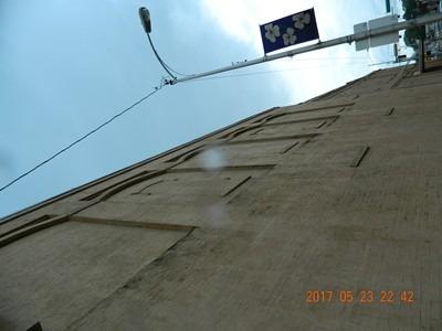 100 S. Fulton St., Clarksville, AR 72830 Photo 23