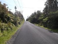 Home for sale: 11-3310 Alaula St., Volcano, HI 96785