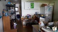 Home for sale: 575 Linekona Pl., Wailuku, HI 96793