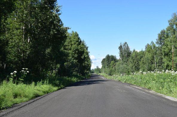 10674 E. Susitna River Rd., Trapper Creek, AK 99683 Photo 7